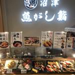 沼津魚がし鮨 - 沼津魚がし寿司
