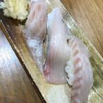 沼津魚がし鮨 - 白身三種