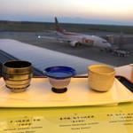 カンフォーラ - 日本酒と飛行機