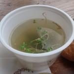 ツキ コーヒースタンド - スープ