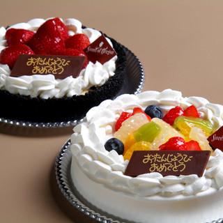 名古屋で人気!種類豊富なチーズケーキはテイクアウトで◎