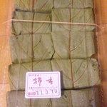 柿の葉寿し 柿吉 - 柿本 柿の葉寿司