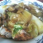 香陽軒 - 特製肉丼のアップ