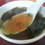 香陽軒 - スープのアップ