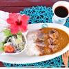 アロアロカフェ - 料理写真:石垣産牛カレー(サラダ付き)ご飯かナンかお選び頂けます。ご飯の場合はテイクアウト可能