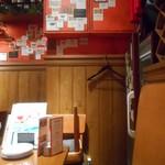 MEAT&WINE ワインホールグラマー - 店内