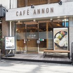 CAFE ANNON -