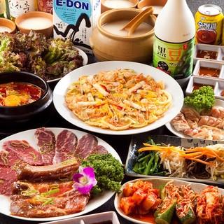 本場韓国焼肉をご堪能ください!