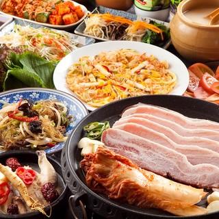 サムギョプサル食べ飲み放題コースございます!