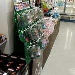 ファミリーマート - 内観写真:店内