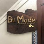ブリ・マデ - 入口