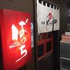 拉麺 札幌ばっち軒