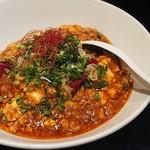 98359425 - 牡蛎入り麻婆麺1,200円