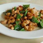 小籠包の長城 - 腰果鶏丁 (鶏のカシューナッツ炒)