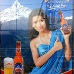 LUMBINI CURRY HOUSE - ネパールアイスビールのポスター