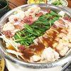 陽だまりの湯 - 料理写真:もつ鍋