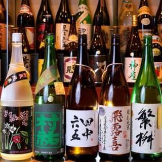 アナタの日本酒探しませんか?