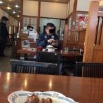 レストラン 倉井 -