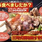 串カツ&ハイボール アホヤネン -