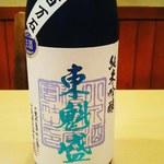 海鮮居酒屋ふじさわ - 東魁盛 新酒