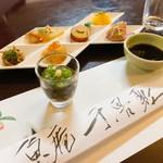 魚庵 千畳敷 - 前菜