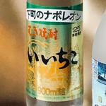 居間居酒屋 ハマヤマ - いいちこ