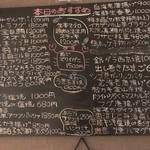 98367784 - メニュー黒板