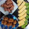 和食処 花まる - 料理写真: