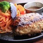 ステーキ・ハンバーグ ひげ -