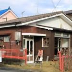 喫茶 ソスイ - 昔よく見た、昭和な住宅