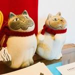98371106 - リサラーソンの猫さまカップルもマフラーを巻いて♡