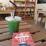 ザ コンテナー エヌロク - 豊田市の観光案内見ながらいただきました