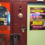 グラス - 店の入口