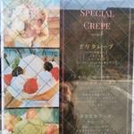クレープとポテトの専門店 Leap - 【2018.11】メニュー