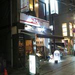 韓情 - 店舗外観(浦和駅西口徒歩8分)