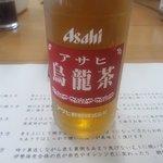 新島水産 - ウーロン茶