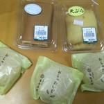 西尾市 憩の農園 - 料理写真:おちゃたいむ¥173