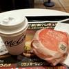 マクドナルド - 料理写真:ベーコンエッグマックコンビ:250円
