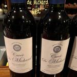 横浜スタイル カクテル&ワインBAR グラン・カーヴ - 飲み放題はワインの他にカクテルからウイスキーなどのスピリッツ類、本格焼酎まで色々という事で生ビールの後はやっぱり赤ワイン♪ Cuvée de Michard Red(キュベ・ド・ミシャール レッド)!