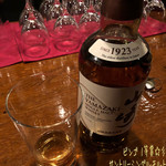 横浜スタイル カクテル&ワインBAR グラン・カーヴ - ゆるゆるポタリングの忘年会☆彡 会費7000円てことで楽しみ♪ ビンゴで友達が山崎の1923を当てて少し味見させてくれた!まろやかで美味しかったよ(*´艸`)