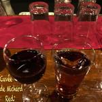横浜スタイル カクテル&ワインBAR グラン・カーヴ - ゆるゆるポタリングの忘年会☆彡 会費7000円てことで楽しみ♪ 赤ワインはCuvée de Michard Red(キュベ・ド・ミシャール レッド)は程よい重さで口当たりよく飲みやすいワインだった☆彡