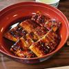 元祖本吉屋 - 料理写真:蒲焼