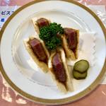 レストラン クインベル - 牛ヒレ肉 カツサンド