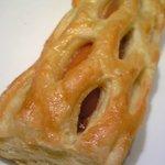 ミスタードーナツ - 温めてくれたパイ