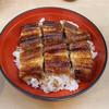 Kawayodo - 料理写真:うな重梅