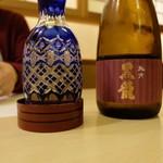 赤坂 詠月 - 日本酒は黒龍から器もす