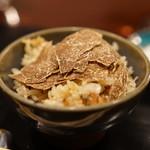 五明 gomei - 比内地鶏の一番出汁で炊いたアルバ産白トリュフの土鍋ご飯