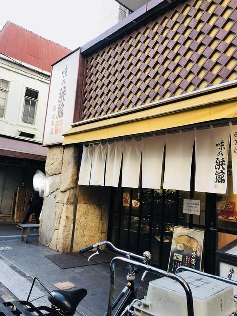 味の浜藤 築地本店 - この90度向こう側で串刺しやビールの販売をしている。
