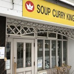 SOUP CURRY KING -