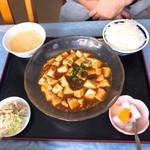 漢謝園 - 麻婆豆腐定食